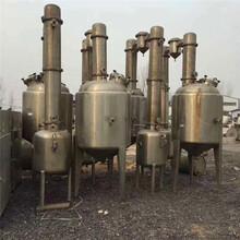 出售二手单效浓缩蒸发器二手1吨单效蒸发器图片