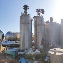 出售二手小型不銹鋼發酵罐50升三聯發酵罐圖片