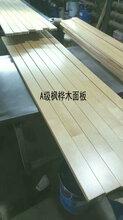 室內運動運動木地板籃球館木地板舞臺木地板乒乓球館木地板安裝圖片