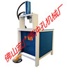 低价热销k1-100缸多功能不锈钢冲孔机护栏坡口机