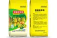 羊粪有机肥发酵剂内蒙古有机肥厂都在使用