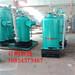 蒸汽锅炉厂家取暖锅炉定做节能型无烟燃煤锅炉燃气锅炉批发