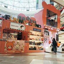 扭蛋机巨型大型扭蛋机厂家山东蓝洞文化