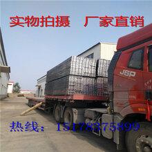 钢跳板重量-浙江钢跳板供应商-钢跳板厂家图片