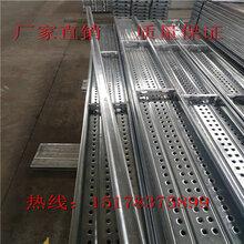 甘肃庆阳建筑用脚手板、化工厂用钢跳板、热镀锌钢跳板厂家图片
