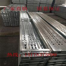 钢跳板规格-江苏钢跳板直供-钢跳板厂家图片
