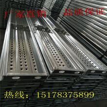 江蘇鋼跳板/熱鍍鋅鋼踏板南京平臺搭建腳手板/鋼跳板規格圖片