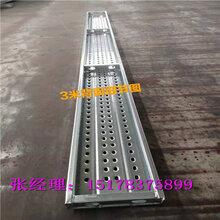 福建建筑用鋼跳板、鋼踏板、漳州化工廠用鋼跳板圖片