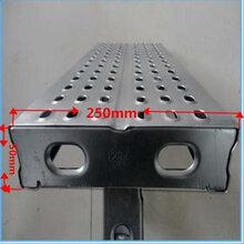 热镀锌钢跳板厂、3米钢跳板、防腐保温建筑建材钢跳板图片