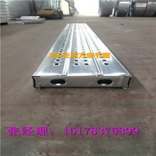 安全防滑钢跳板、防火钢踏板、电厂化工厂用镀锌钢跳板图片