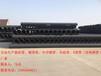 滁州华星塑业有限公司生产波纹管钢带管中空壁管内肋管B型管厂家