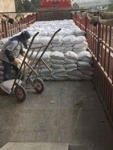 青海海北岩石无声破碎剂厂家图片