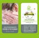 保濕加工劑透明質酸透明質酸保濕加工劑,蘆薈保濕整理劑,絲素蛋白整理劑