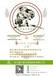 蘆薈膠原蛋白-蘆薈膠原蛋白批發促銷價格、產地貨源