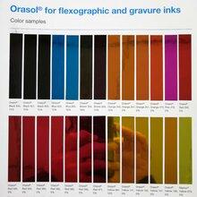 OrasolBlackX55金屬絡合染料奧麗素黑X55圖片