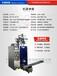 海南化工牙條自動分裝機