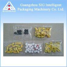 五金锁具包装机全自动螺丝打包包装机的执行标准