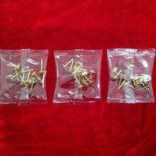 五金锁具包装机全自动螺丝打包包装机