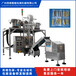 五金塑胶配件类高精度包装机
