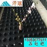 邢台车库复合防排水板/衡水地下室疏水板-中秋大促销