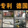 大型易操作矿山开采劈裂机专业厂家