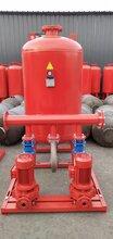 西安南方消防泵整套價格