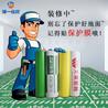 厂家供应地板保护膜瓷砖保护膜