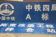 吴忠交通安全标志牌制作