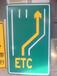 拉萨警示牌加工拉萨交通标志牌制作拉萨标牌厂