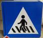 宁夏道路指示牌制作银川交通安全标志牌生产