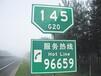 宁夏公路指路牌制作固原安全路牌