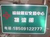 吴忠道路标志牌制作厂家宁夏路名牌加工批发