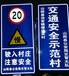 青海海西道路标志牌制作厂家加工报价