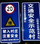 阿克苏道路标志牌制作精帆道路标志牌生产厂家
