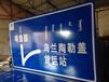 甘肃白银优质道路标志牌制作交通标志杆加工厂家