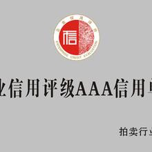 正规上门收购寿字天珠的机构图片