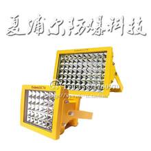 新疆210W防爆灯LED路灯图片