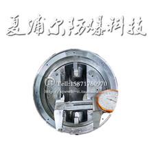 BFC811070W防爆灯LED防爆吸顶灯图片