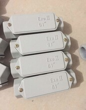 BHD51-A一通三通防爆接線盒圖片