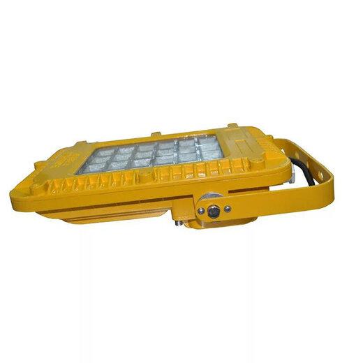 KHT97防爆燈隔爆型投光燈200W防爆燈