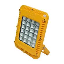 熱處理廠_40W防爆燈LED防爆平臺燈圖片