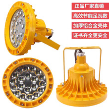 HRD93系列_190W防爆燈LED投光燈圖片