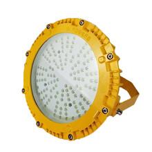 BXE8400_50W防爆燈圓形LED燈圖片