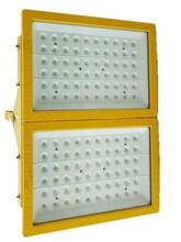 天然氣站100W防爆燈LED防爆燈多少錢圖片