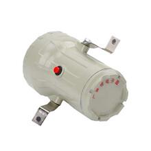 控制室_100W防爆燈吊桿式LED防爆燈圖片