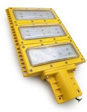 油罐区50W防爆灯LED防爆灯多少钱图片