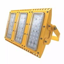 中转站100W防爆灯LED防爆灯图片
