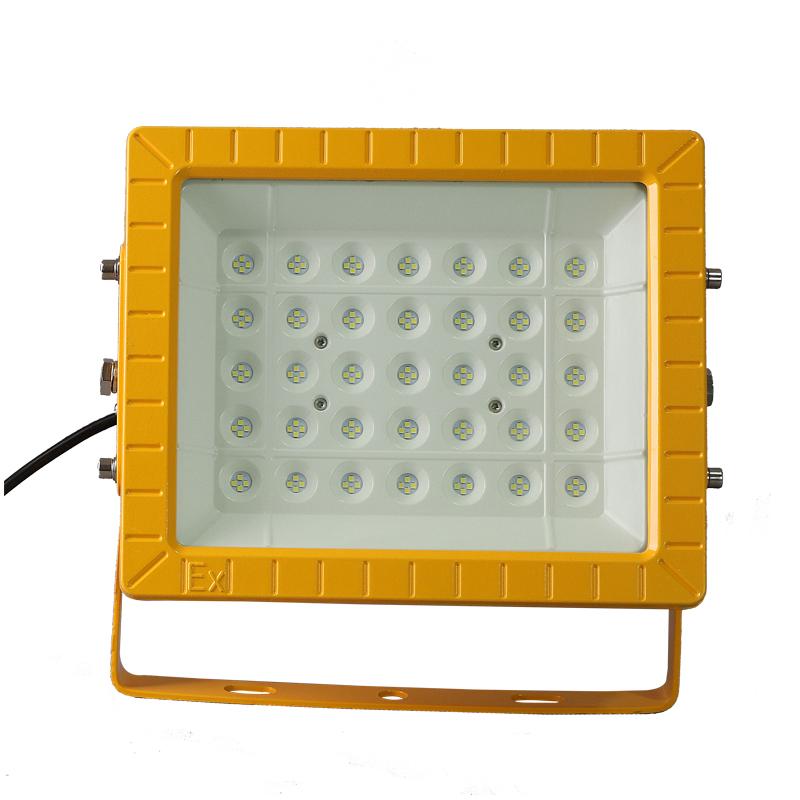 KHM53防爆灯led防爆灯