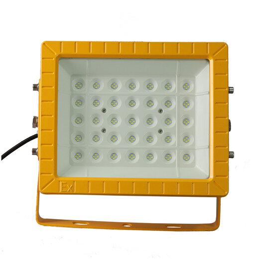 SPF332防爆燈led防爆道路燈30W防爆燈