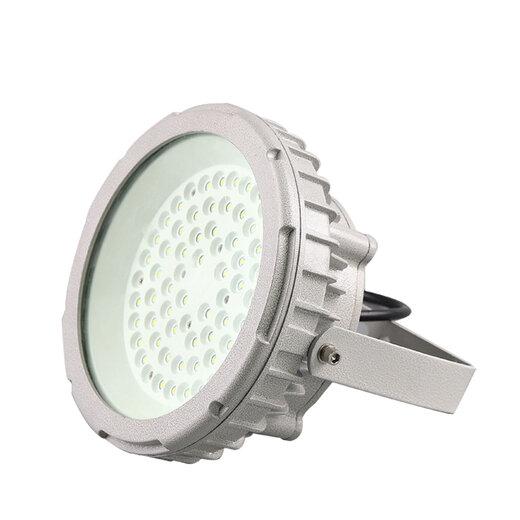 BZD285防爆燈隔爆型led燈80W防爆燈LED防爆燈